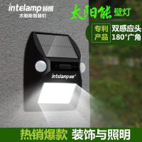 Solar energy lamp household indoor lamp body induction lamp for courtyard lamp super bright outdoor waterproof wall lamp lighting induction