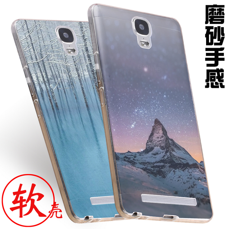 Jin m5plus mobile phone shell full of men and women silicone wrapping gn8001 protective sleeve soft shell falling M5 creative tide