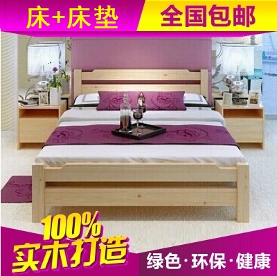 Shipping of pure solid wood bed sheets loose bed bed wood wooden children young girl bed 0.8 meters -1 meters