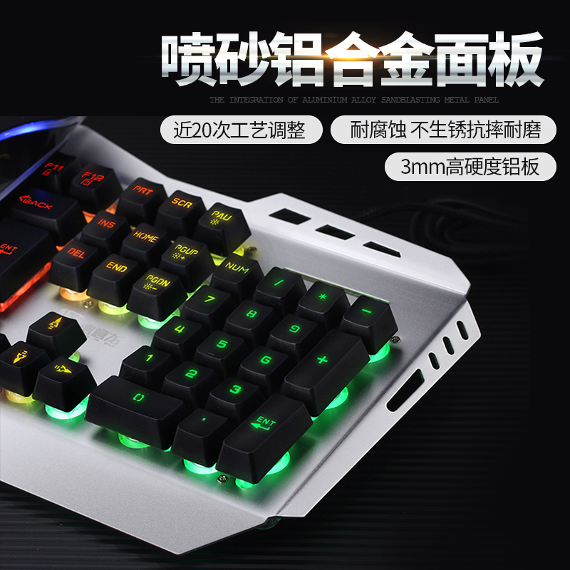 Mechanical hand colorful keyboard and mouse headset three suit notebook computer game light cable