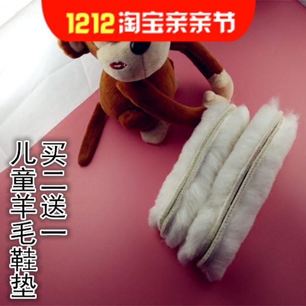 纯羊毛皮毛一体儿童鞋垫小孩加厚宝宝鞋垫冬季保暖男童真羊毛鞋垫