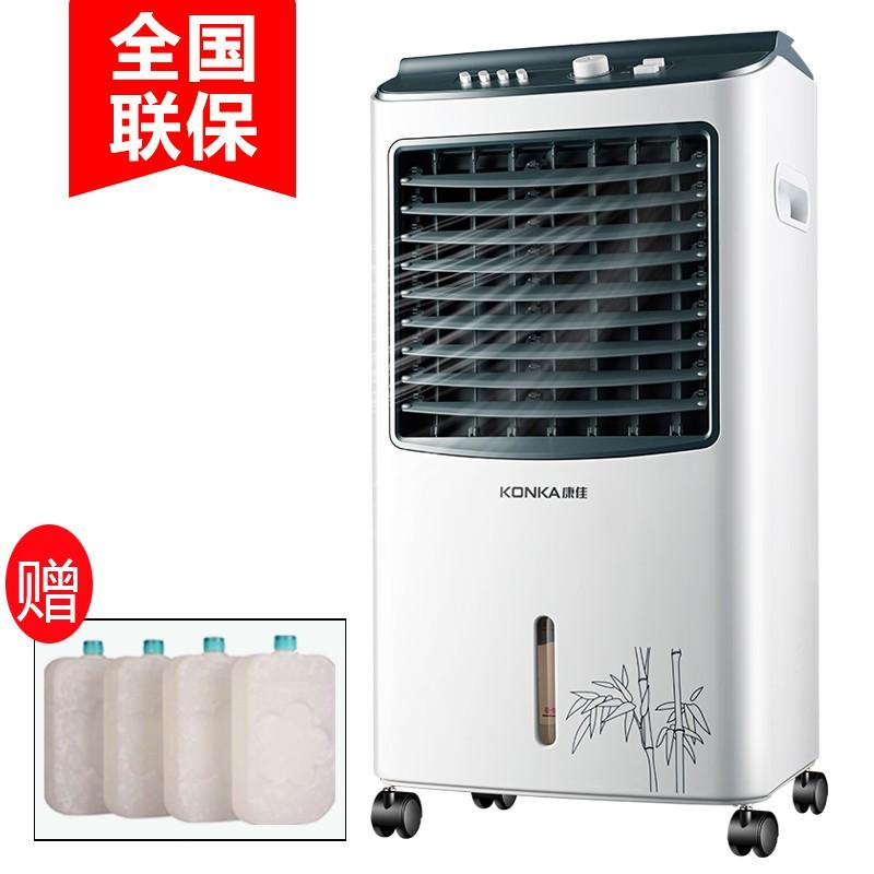 You small household hot and cold heating electric heater, fan heater, anti heater, air conditioning, cooling and heating fan