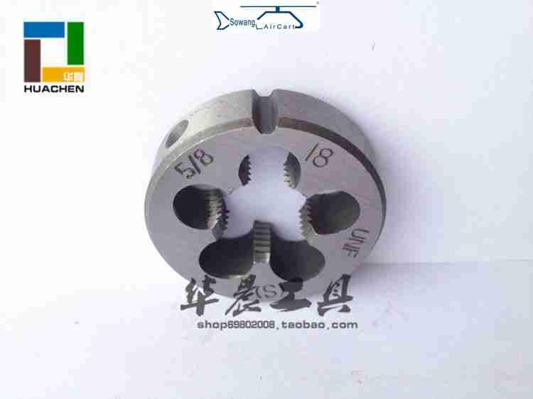 American 11/16-12-16-20-24-28-32un inch circular screwing die Park