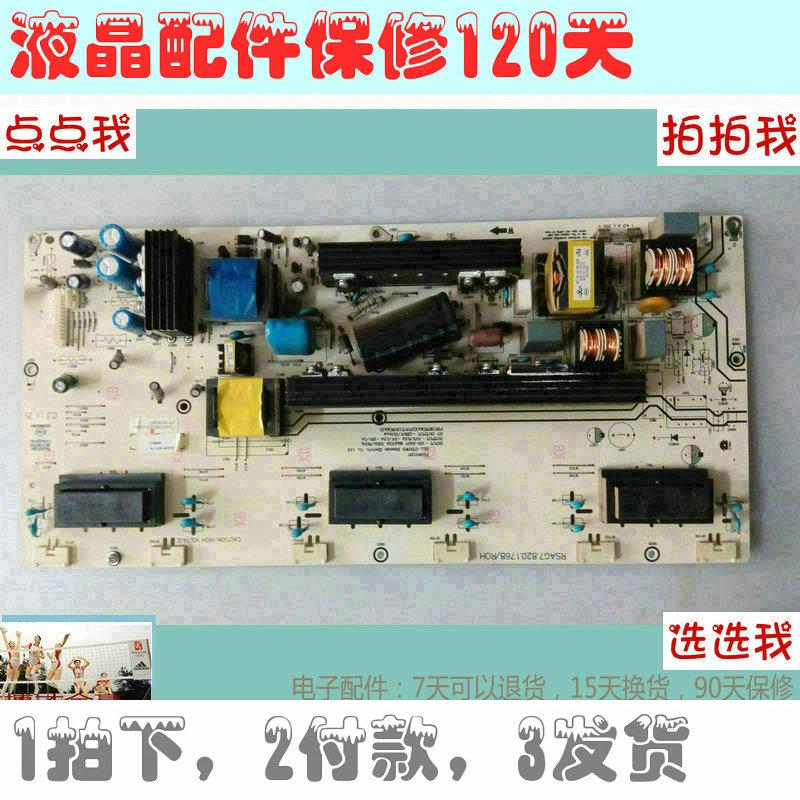 Hisense TLM37V6837 ίντσες γραμμή / υψηλής τάσης τηλεόραση LCD βασικό ψηφιακό KAY1306 φως του σκάφους