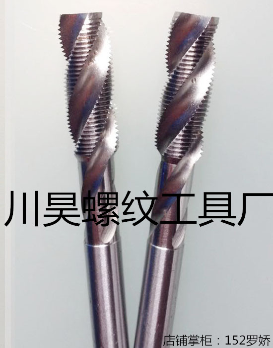 Replace OSGYAMAWA imported cobalt high speed steel machine tap screw thread tap M9*0.75 stainless steel