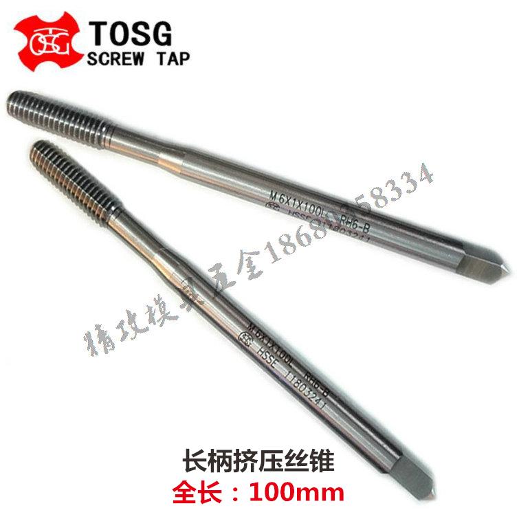 Taiwán TOSG golpeando la máquina de extrusión de tallo largo sin migas con grifos de M2M3M4M5M6-M12X100L profundo