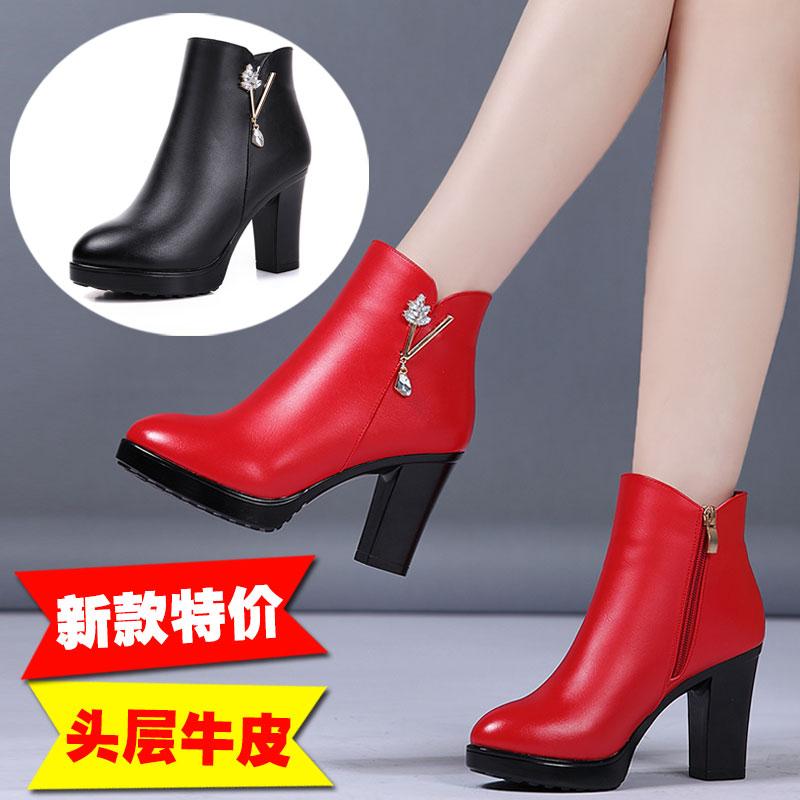 莫兰百丽2017秋冬新款女鞋粗跟短靴女真皮高跟防水台婚鞋马丁靴女
