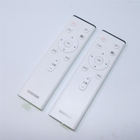 SKYWORTH cool open coocaa LCD TV, U50 intelligent remote control, cool open series remote control