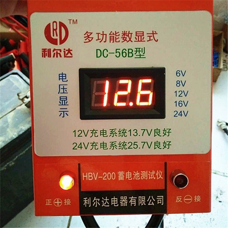 Power switch tester, electric vehicle 16V tricycle new product detector, detector display detection