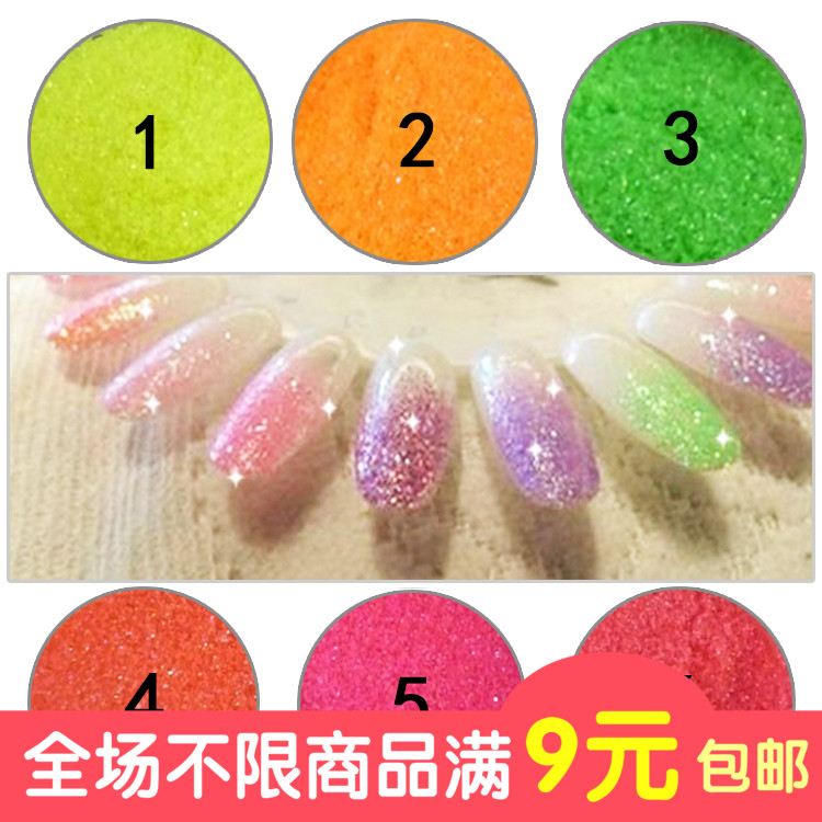 9 yuan shipping Manicure glitter glitter sequins accessories kit complete beginners gradient nail shop