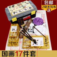 Chinese paint 121824 color pigments painting tools and materials shipping package paper