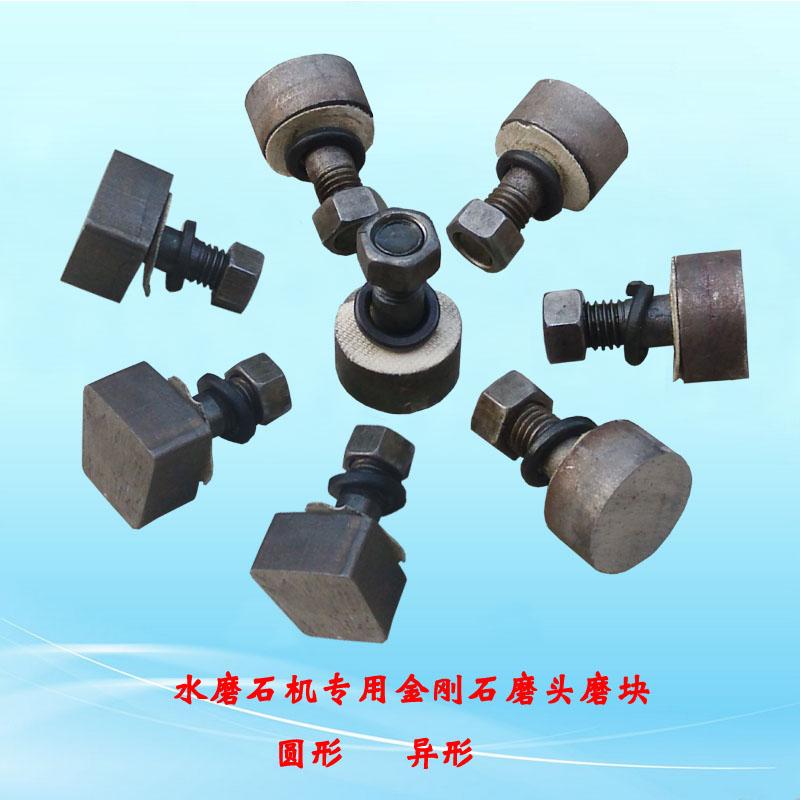 - OS Pacotes de diamond Bloco de moagem cabeça Redonda EM forma de Bloco de concreto de Cimento moagem moinho de água.