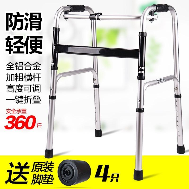den gamle mannen gå gånghjälpmedel avföring hjul med fyra hjul med hjul kan gå - assistent biträdande ram för personer med funktionshinder.