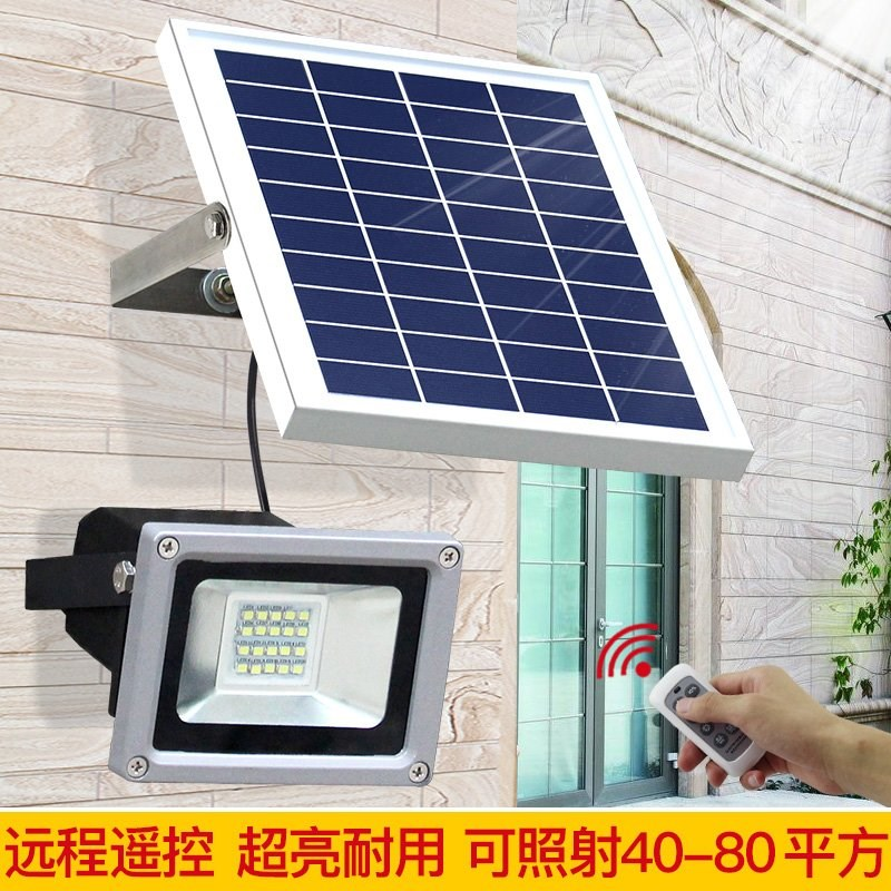 Happy home solar lamp super bright new waterproof waterproof waterproof wall courtyard light rural courtyard lighting