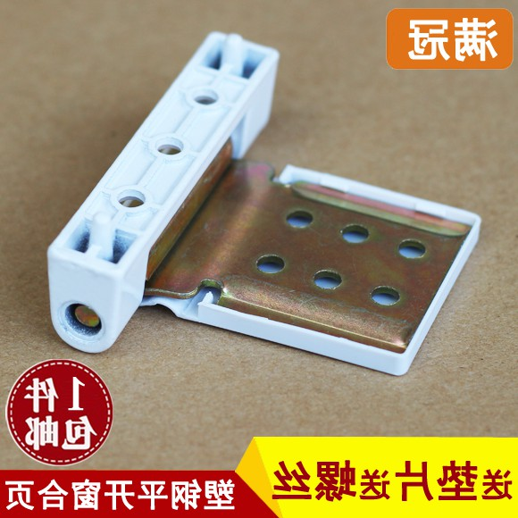 Cabinet spring, open and close glass, door hinge, reset page, hole welding, aircraft hinge, plastic steel toilet