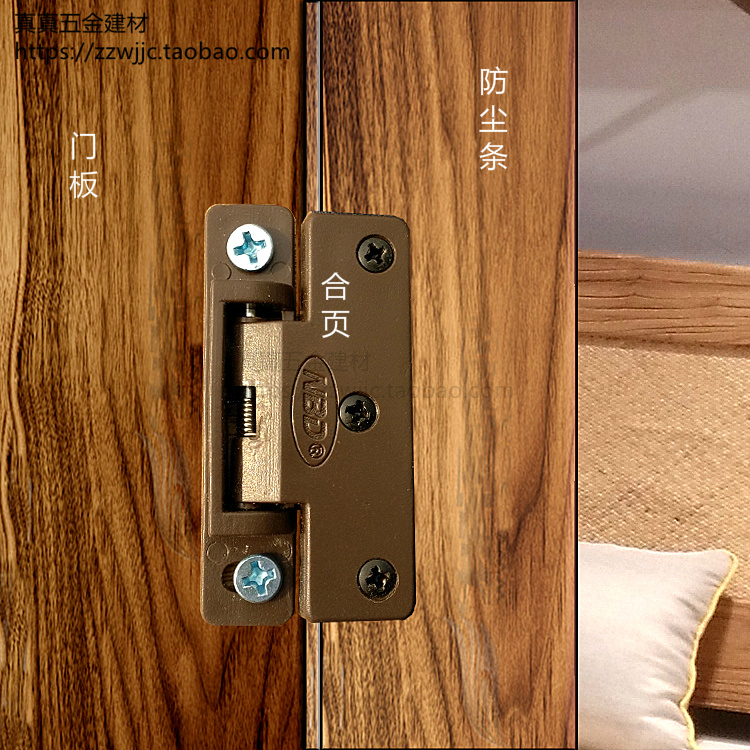 The wardrobe door hinge door hinge dust-proof strip plastic spring spring hinge door edge furniture accessories