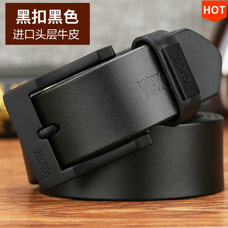 La marea de hombres jóvenes mujeres de Corea el cinturón del cinturón de cuero suave botón 8 letras H hebilla de cinturón de ocio