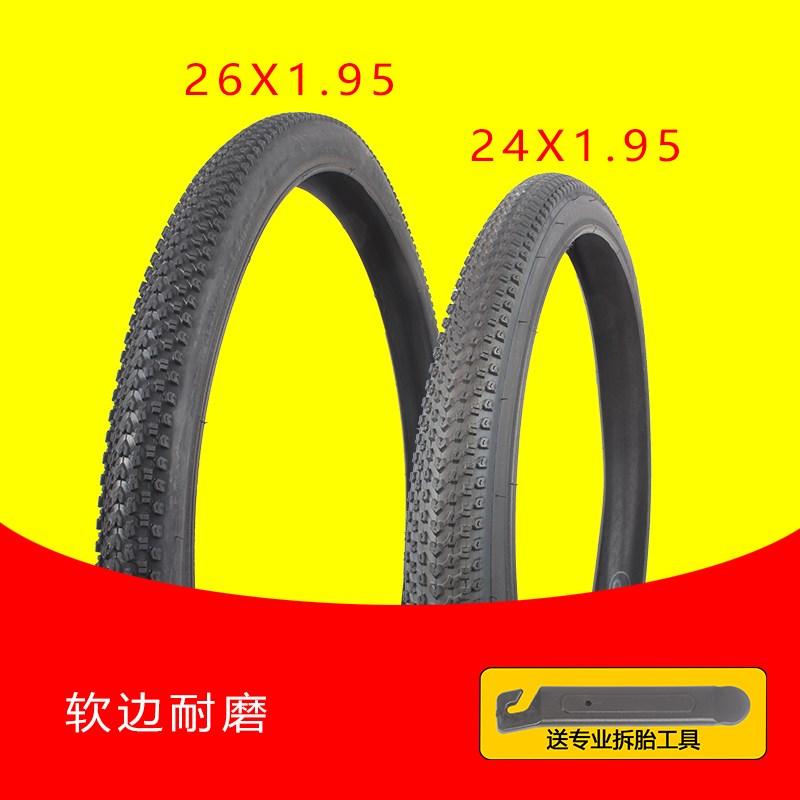 Con el desgaste general de 26 pulgadas de x1.95 velocidad de bicicleta de montaña de 24 pulgadas y neumáticos de bicicleta