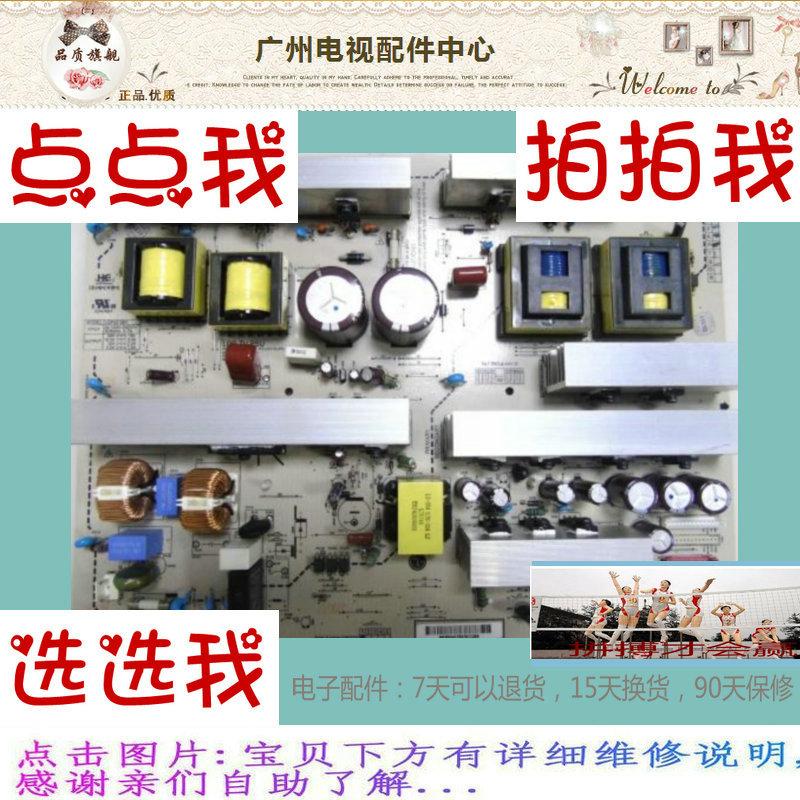 LG52LG70ED52 - Zoll - LCD - flachbild - fernseher Power Boost - hochdruck - hintergrundbeleuchtung konstantstrom - Vorstand LY2645+