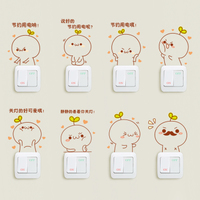 Long side switch attached to a set of 8 cute cartoon stickers stickers affixed to the wall switch socket can remove the sticker