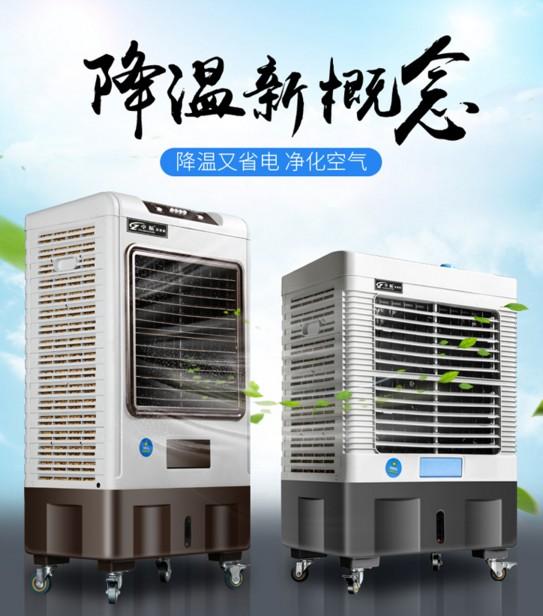 Gewerbliche, industrielle fan - mobile lüfter kühlung Anlagen wassergekühlte fan - Cafés Kleine klimaanlage