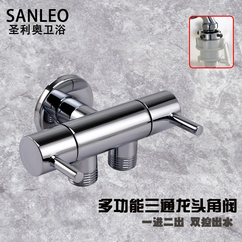 All copper triangle valve water separator, double outlet, three pass, 4 points valve switch, one into two toilet, washing machine faucet