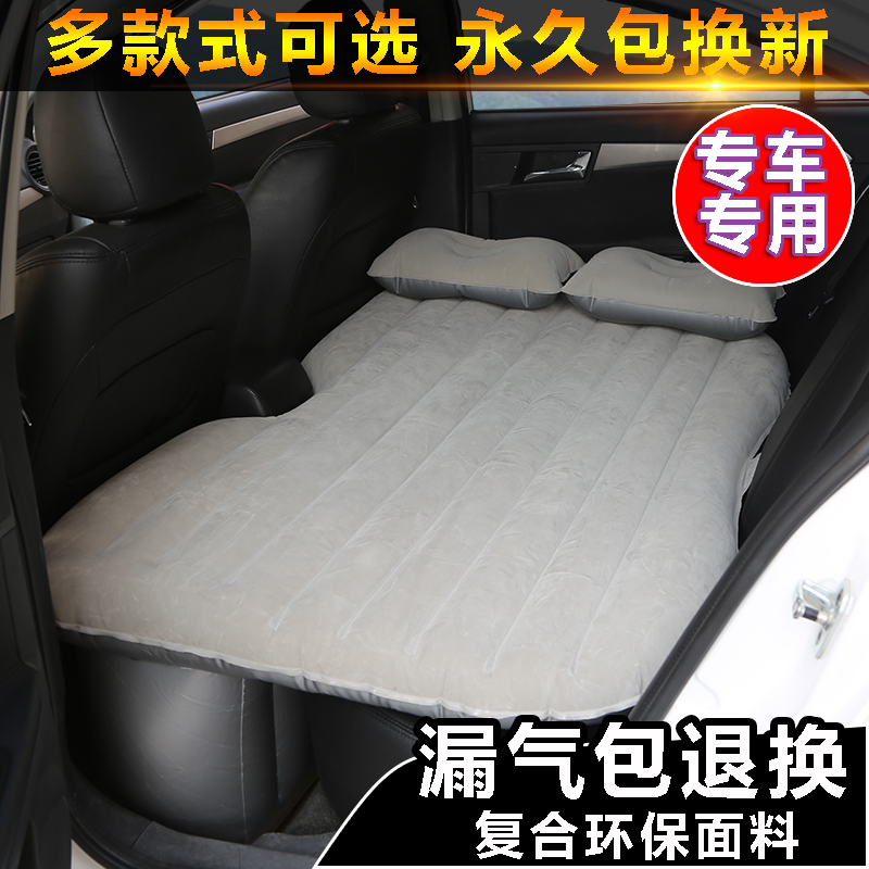 The Volkswagen Golf Duyu Ling collar special vehicle rear seat air mattress bed mattress bed car travel car