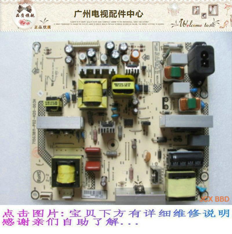 La plaque de BBD60 32 pouces de la télévision à écran plat à cristaux liquides AOCLC32K06M d'alimentation haute tension d'entraînement principal de la plaque de rétroéclairage