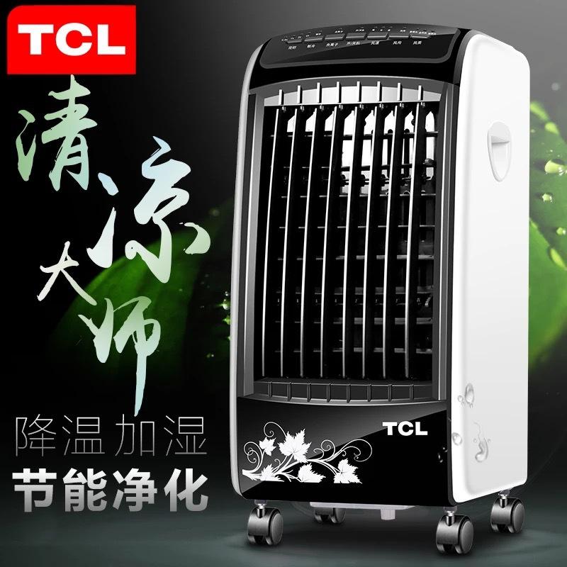 La máquina de refrigeración inteligente ventilador de pie de aterrizaje vertical de aire ventilador silencioso ventilador de refrigeración doméstico infantil.