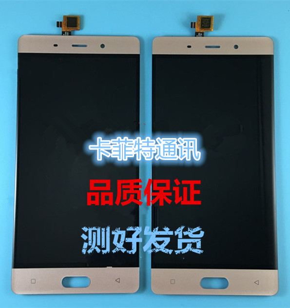 The screen is suitable for Jin assembly M5 enjoy the touch screen mobile phone and mobile phone version of GN5002 parts