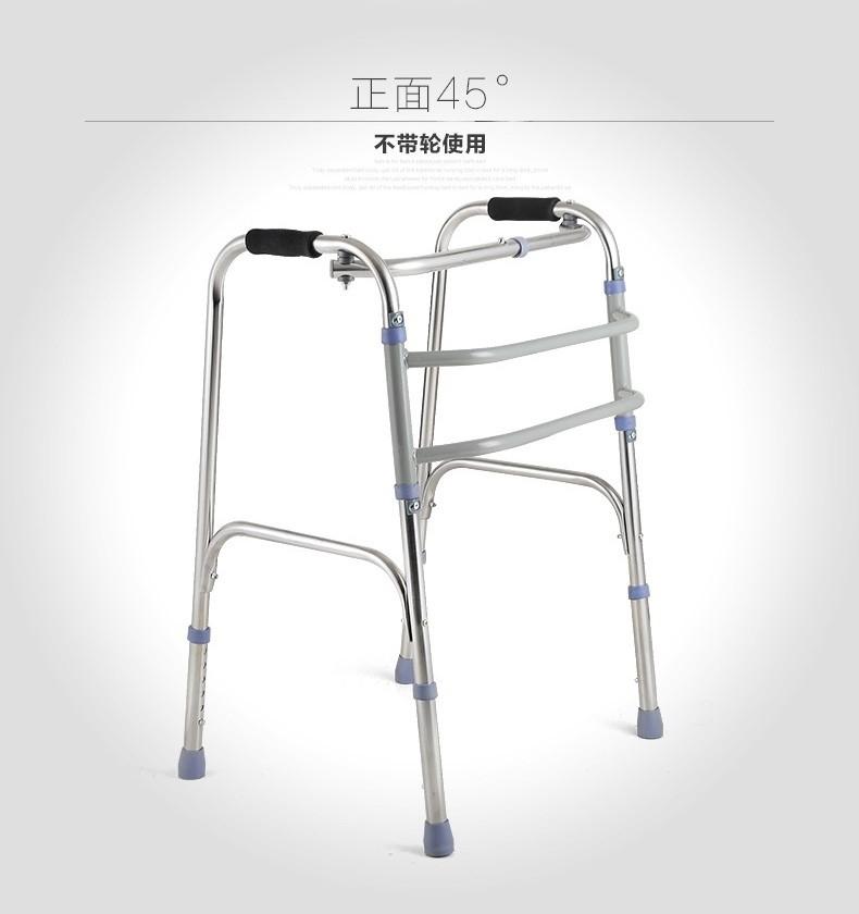 den gamle mannen walker walker förlamat de äldre gå dit går på alla fyra extra stöd för.