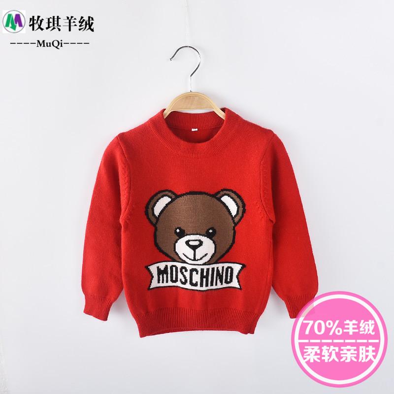 儿童羊绒衫男童红色卡通毛衣女童宝宝可爱衣服秋冬线衫羊毛衫套头