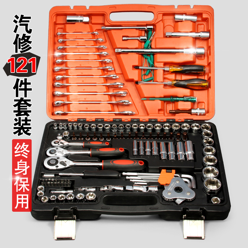 Steel extension sleeve ratchet wrench set, automobile maintenance, auto repair, steam protection tool kit, hardware toolbox