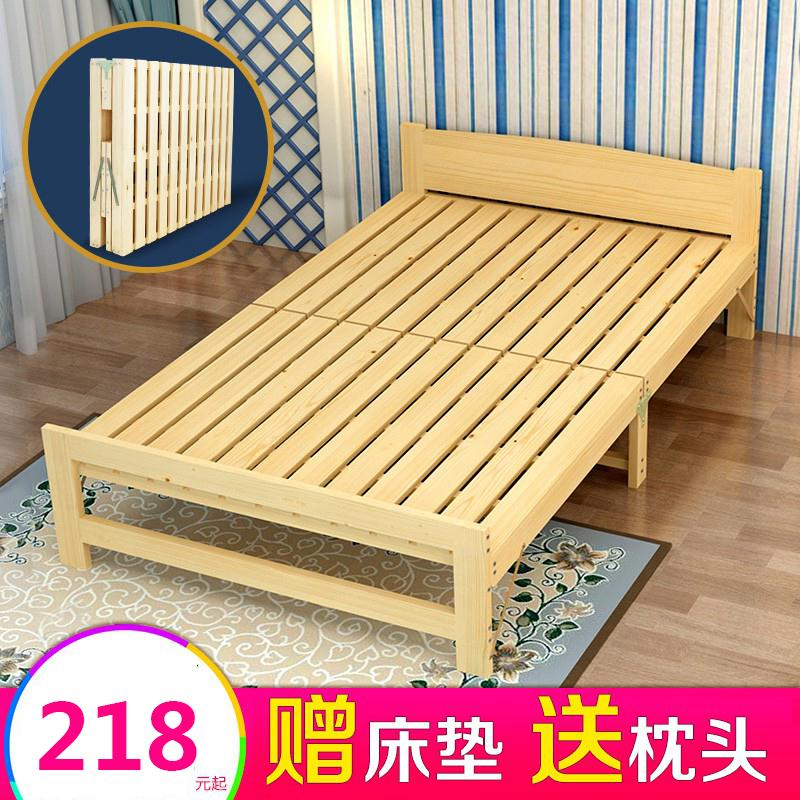 Small 1.2/1.5 meter single double bed, solid wood bed, children's bed, living room, balcony, simple plate bed folding bed