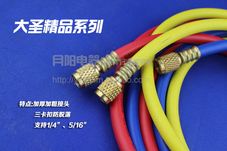 Holy excellent original R410A refrigerant pipe, snow meter tube, refrigerant tricolor tube, air conditioning and fluorine tube pressure tube