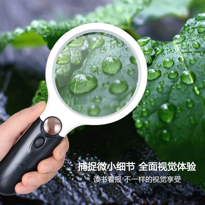 Old age observation and maintenance identification of portable aged twenty times optical lens high-definition magnifying glass multi-functional elderly