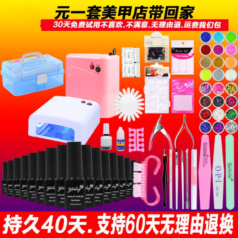Diamond flash film for nail decorations, 12 color nail ornaments, small sequins kit, full set of boxes