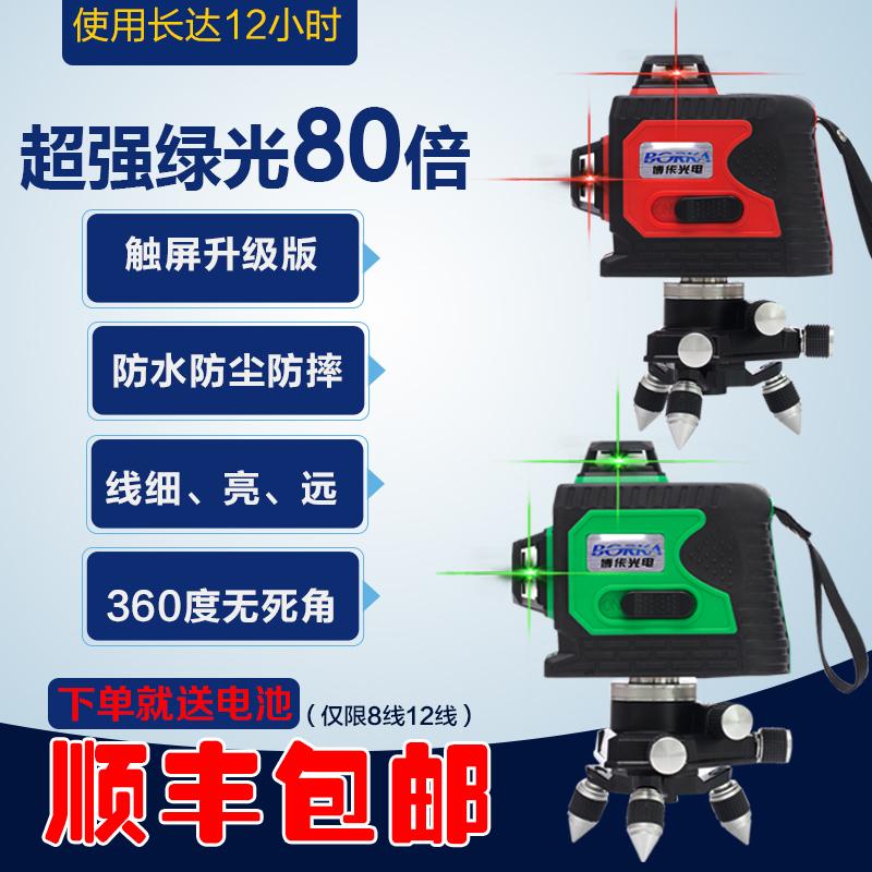 กล้องวัดระดับอัตโนมัติความแม่นยำสูงเท่า Anping และวิศวกรรมเครื่องมือวัดระดับ苏光