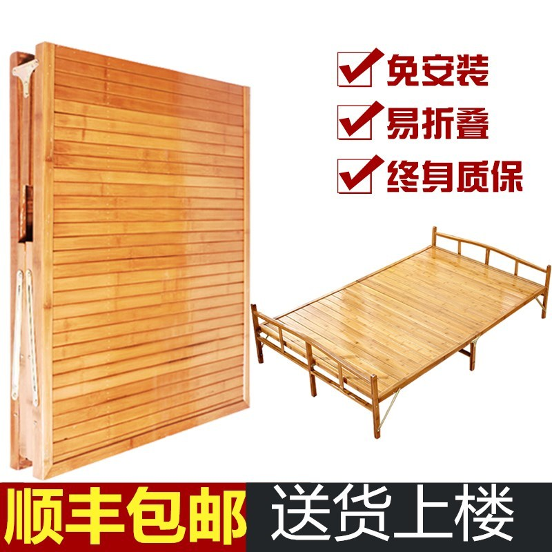 Folding bed, single person, double person, 1.2 adult, 1.5 meters simple bed, children's bed, bamboo bed, solid wood plate type bed, small bed