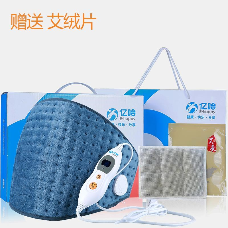 Waistband, lumbar disc, hot compress, electric heating, electric moxibustion, warm belt, strain, male and female, warm palace, warm man