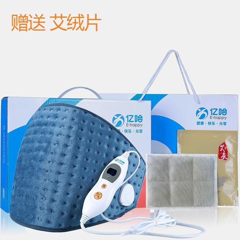 Cintura, cintura de calor de calefacción eléctrica térmica y cinturón de moxibustion CEPA Po Palacio calentamiento calentamiento.