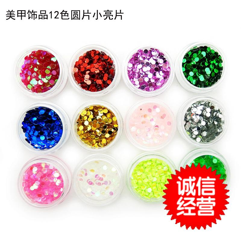 Nail tool kit, full set of sequins flashing powder, round nail decoration, DIY Flash Patch, 12 color mail package