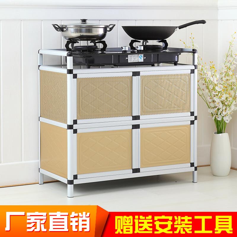 Gas - ofen - Kabinett Kabinett aus Aluminium - legierung Kabinett einfache Küche im schrank, mikrowelle, Herd - Kabinett