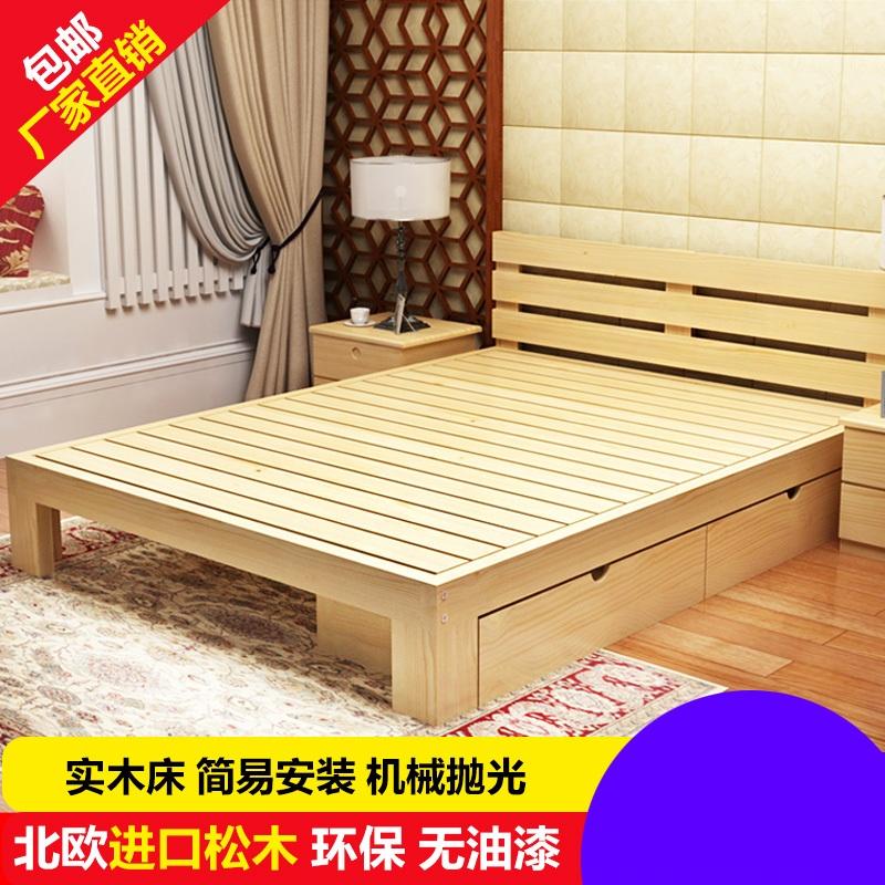 łóżko, łóżko z baldachimem z szuflady w sypialni podłogi drewniane łóżko łóżko podwójne łóżko z litego drewna dla europy północnej