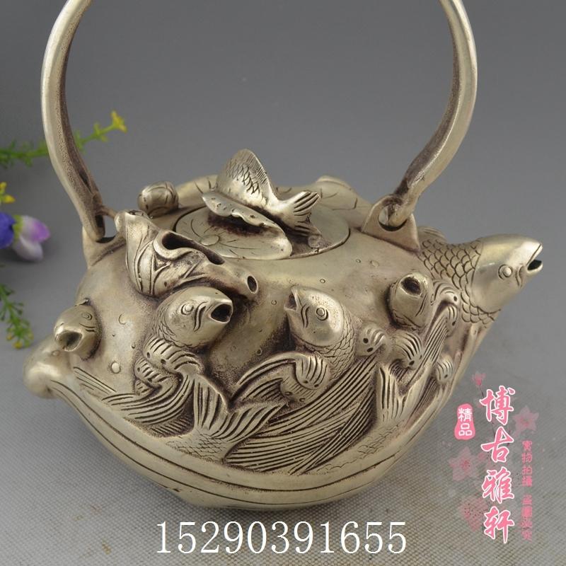 純黃銅鍍銀白銅擺件仿古古玩收藏年年有余茶壺酒壺手提壺可用精品