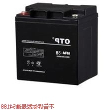 OTP storage battery 12V/38AH lead acid free maintenance UPS special warranty for three years