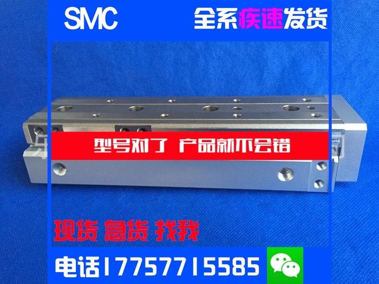 Αρχική SMCMXQ8-10ASMXQ8-20AS Σταυρός - Οδηγός παράλληλες μπάρες τύπου σλάιντ φιάλης