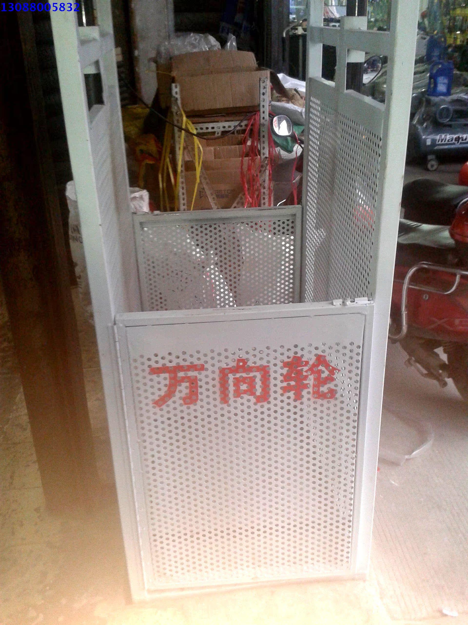 Chengdu - Lavorazione di tipo elettrico aumento di Scala semplice piattaforma di sollevamento Merci, Passa il piatto della macchina, La macchina o il Cibo