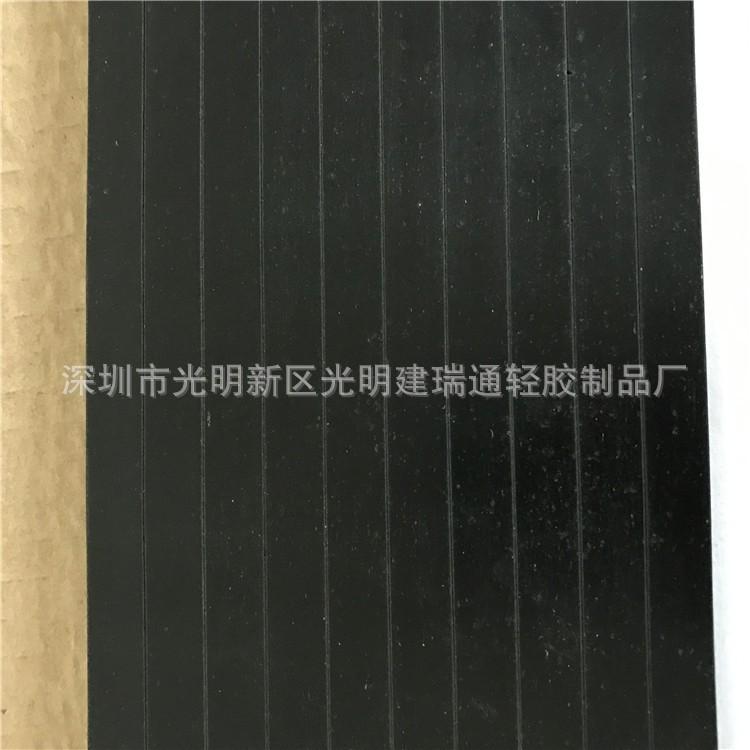 резиновая печать самоклеящиеся плоские резиновые газа защиты окружающей среды, двери и окна столкновения газа Mute буферной теплоизоляции щепка