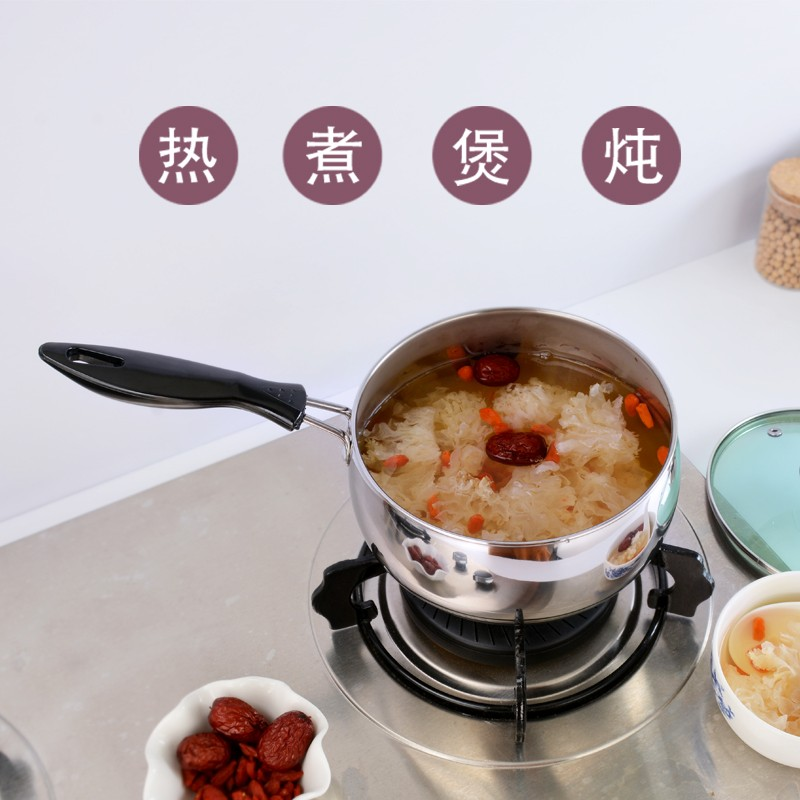 Milk pot pot pot noodles stainless steel mini kitchen household gas cooker thickened small skillet general